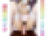 【極薄モザイク】変態看護師あきな ディルド騎乗位オナニー (2分30秒)