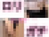 【個撮】ロリというか・・・【レビュー特典付き】